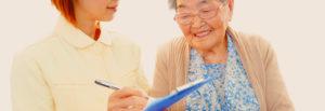 訪問診療の特徴